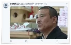 和田 アキ子 国籍
