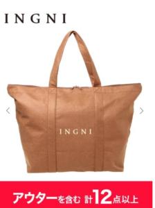 INGNI イング福袋2020