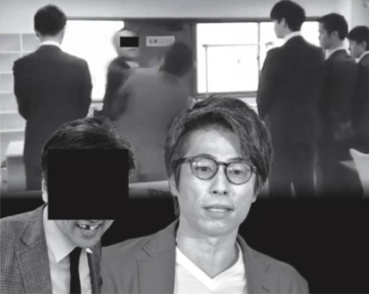 仮想通貨集団訴訟 ロンブー淳