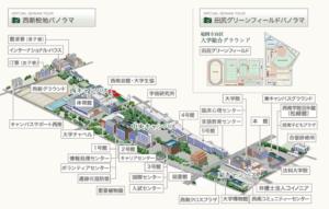 尾崎アナ 大学紹介