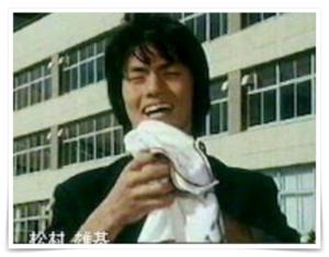松村雄基 生い立ち 介護