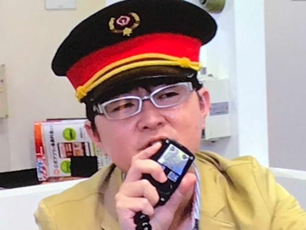 藤富郷の性格 カラオケ TM
