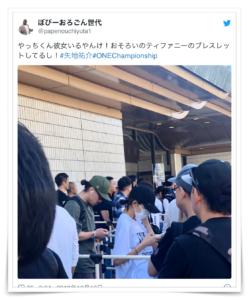 川口春奈と矢地祐介の馴れ初め におわせ・目撃情