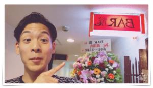 3時のヒロインかなでの元彼のこうせい 松本康聖のバー お店