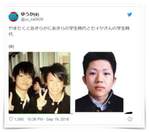 田中萌の彼氏 あきらかにあきら 京大 卒論 ベース 高校