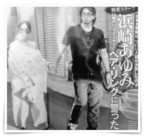 浜崎あゆみの子供の父親はペイ