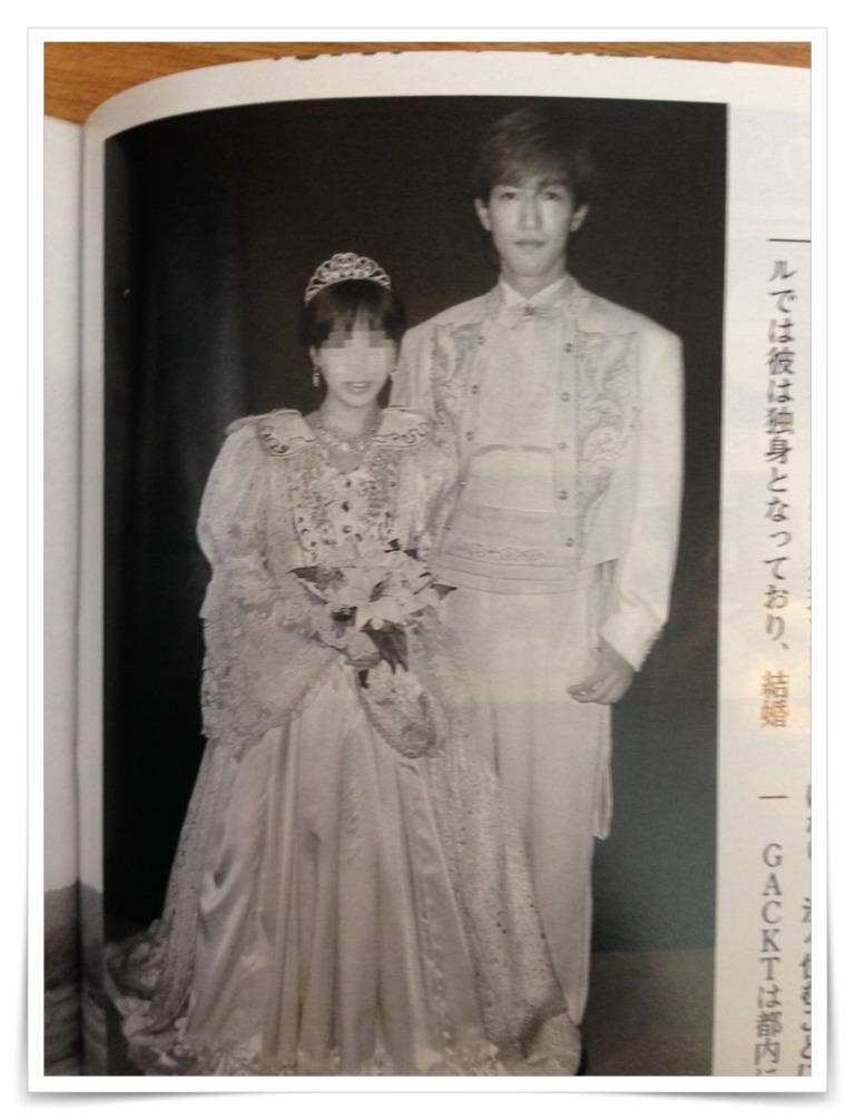 GACKT歴代彼女の嫁との結婚画像