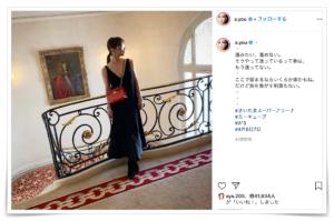 浜崎あゆみ 妊娠出産 太った 体型