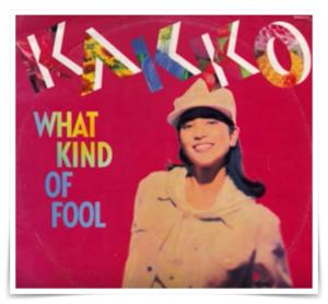 鈴木杏樹 昔 歌手 あすなろ白書 かわいい 変わらない 若い頃