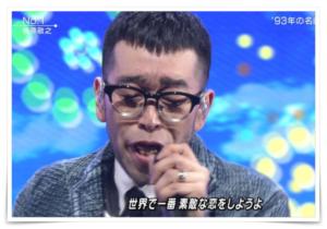槇原敬之 結婚 結婚相手 カミングアウト 奥村秀一