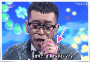 槇原敬之 新パートナー 指輪 三角関係 奥村秀一