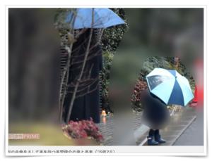 風間俊介の子供 嫁 写真 画像 週刊誌