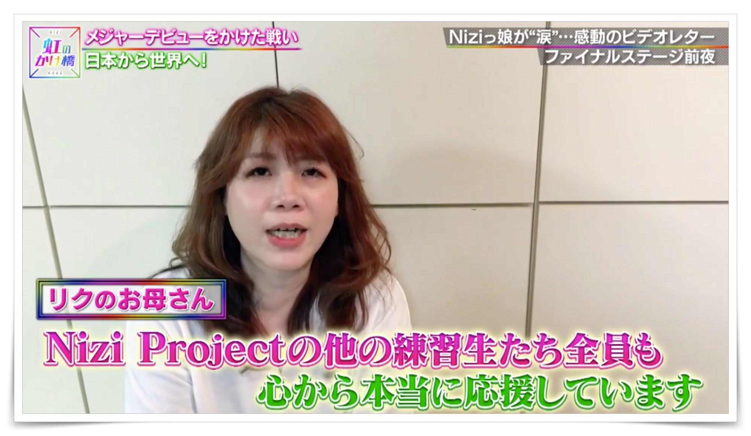 虹プロジェクトメンバーの親の画像