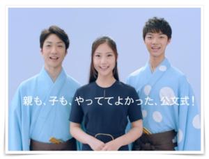 野村彩也子 コネ 入社 TBS アナウンサー