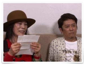坂上忍と母親