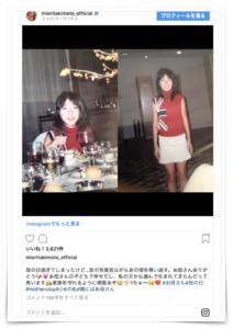 キスマイ藤ヶ谷の歴代彼女の瀧本美織の匂わせインスタグラム画像