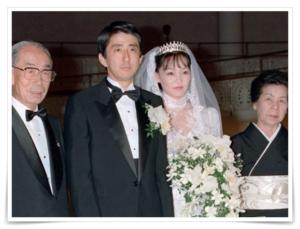 安倍昭恵の結婚式