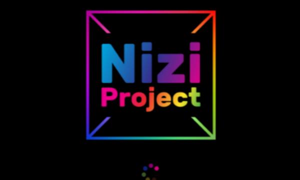 虹(Niji)プロジェクトの審査方法と合格者キューブ獲得状況とショーケースまとめ