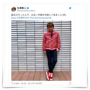 松浦勝人と浜崎あゆみの画像