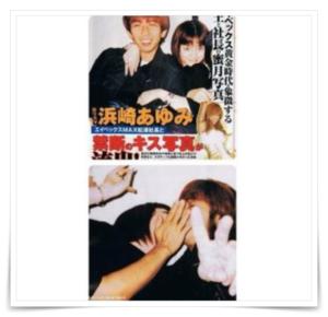 松浦勝人と浜崎あゆみのキス画像