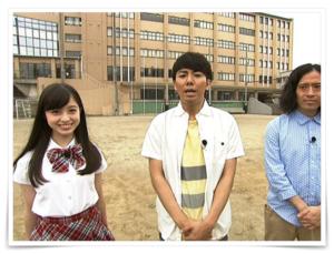 2014年の橋本環奈の画像