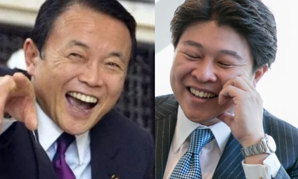 麻生太郎の息子 政治家 嫁・優理子と披露宴画像