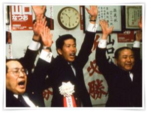 山口那津男学生時代 若い頃
