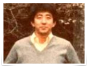 安倍晋三の昔の写真