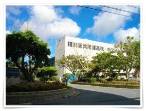 昭和薬科大学附属高校