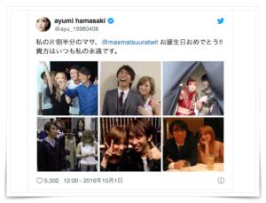 松浦勝人の愛人、不倫,浜崎あゆみ