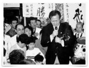菅義偉官房長官の若い頃