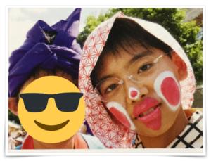 東大王砂川信哉の幼少期の画像