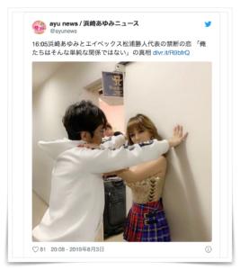 松浦勝人と浜崎あゆみの壁ドン画像