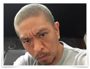 松本人志の銀髪