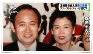 菅義偉総理の嫁の画像