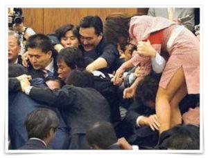 森裕子の乱闘事件の画像