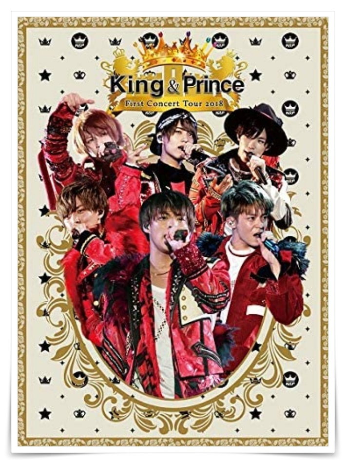 『King & Prince First Concert Tour 2018』の画像