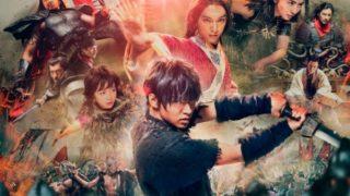 映画キングダム2羌瘣(きょうかい)役予想