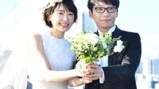 新垣結衣と星野源の結婚画像