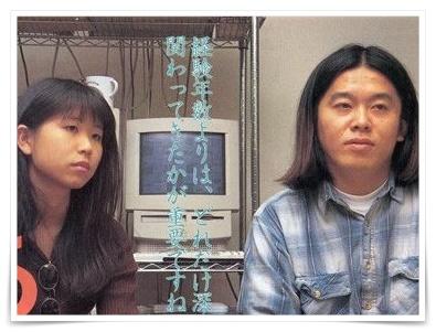 堀江貴文,ホリエモンの若い頃の画像と元カノ有馬あきこの画像