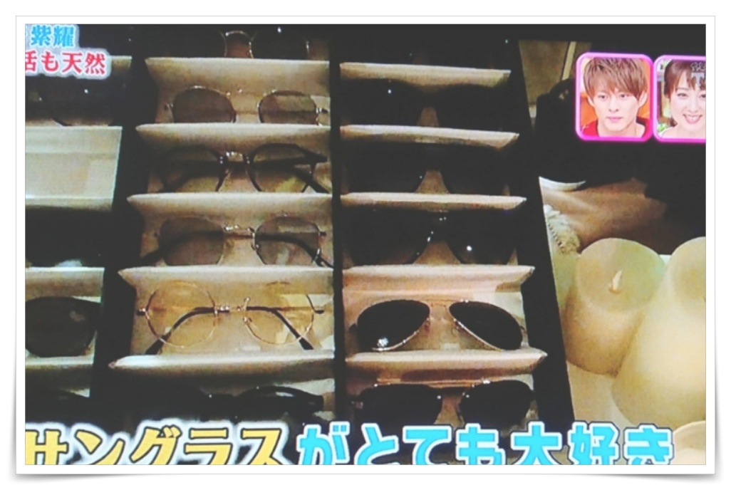平野紫耀の自宅画像