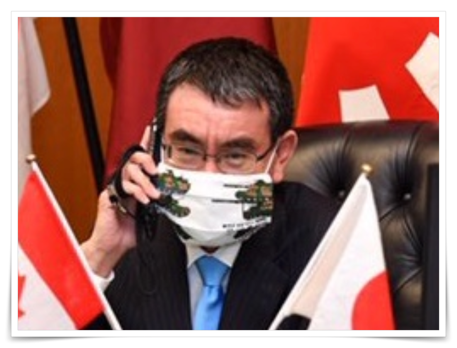 河野大臣マスク画像,型紙・作り方,自衛隊