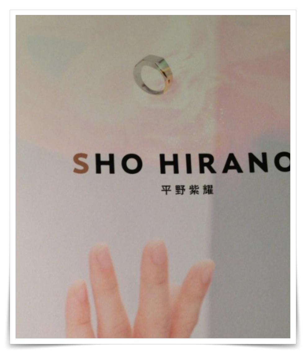 平野紫耀と交際匂わせ指輪画像