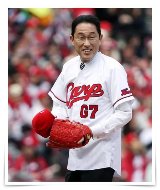 岸田文雄の広島カープ始球式の画像