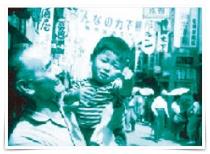 西村大臣の幼少期の画像