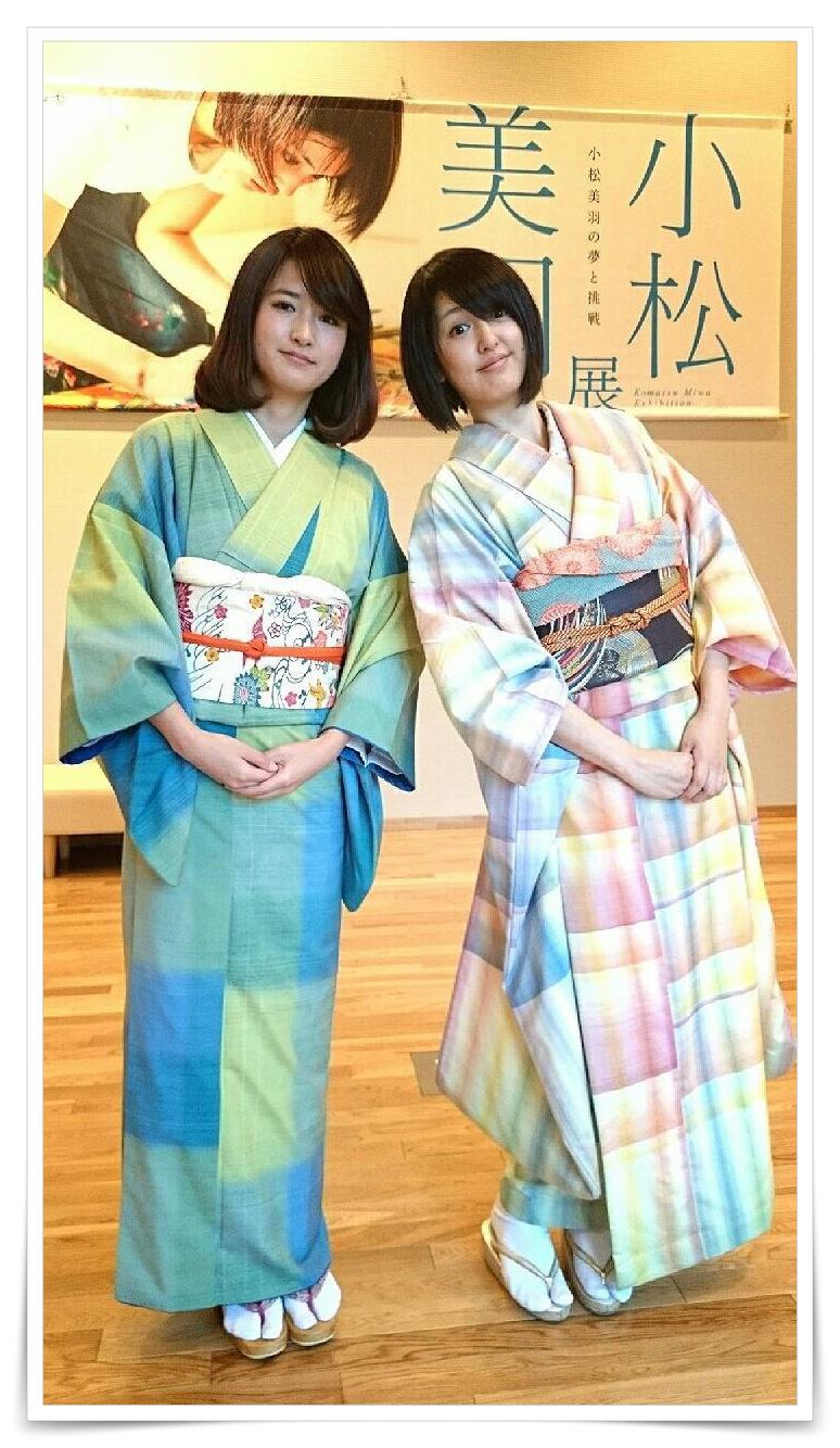 小松美羽と妹の小松紗羽の画像
