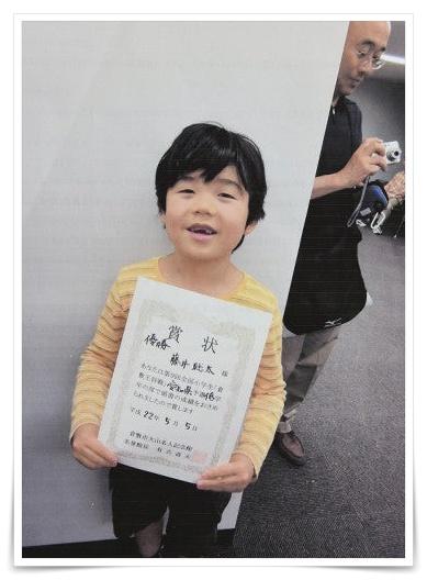 藤井聡太の幼少期の子供の時の画像