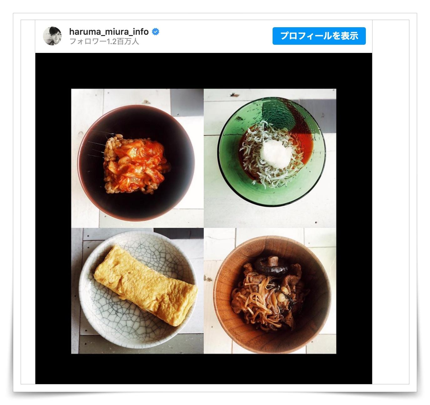 三浦春馬のインスタ料理画像