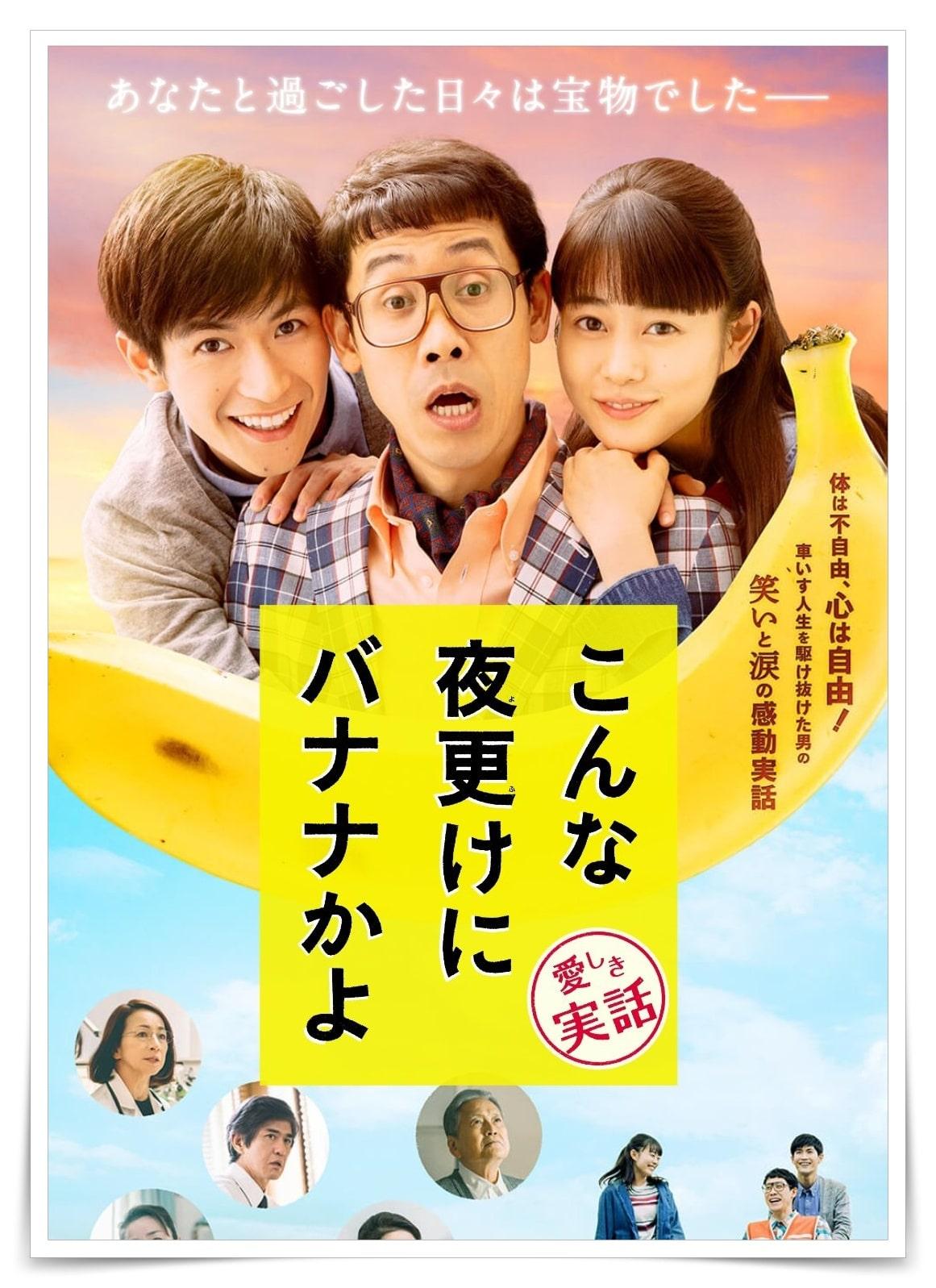 三浦春馬のドラマと映画の画像