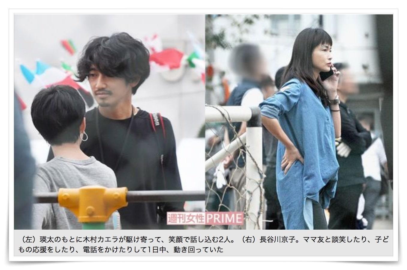 長谷川京子の子供の運動会画像